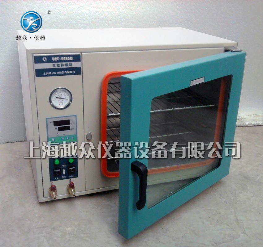 上海真空枯燥箱|烘箱价钱|DZF-6030A