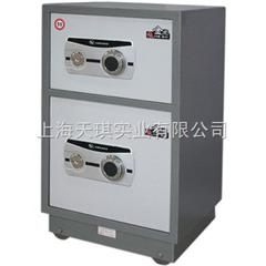 FDG-A1/J(D)-152金虎机械式保险柜