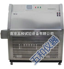 ZN-PT五和紫外光老化试验箱全不锈钢制作