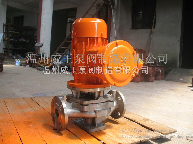 立式热水管道泵,IRG80-200,泵阀之乡管道泵专家
