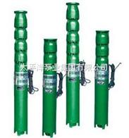 100QJ10-48/10井用潛水泵