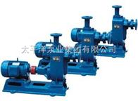 ZW污水泵