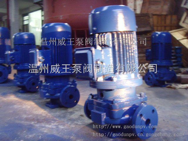 ISW单级单吸管道离心泵,立式不锈钢离心泵,耐腐蚀离心泵,化工泵,温州威王制造