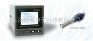 DZG-303BA型电阻率仪(单检测)