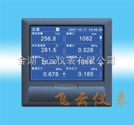 FY-200万能输入蓝屏无纸记录仪