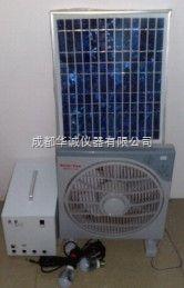 小型便攜式太陽能直流系統
