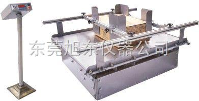 供應玩具儀器 XD-H01震動台 南國體彩論壇 放心