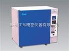HH.CP-TIN二氧化碳培养箱