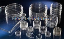 上海索宝生物科技有限公司