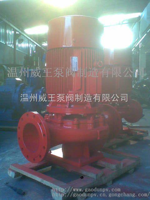 ISG立式管道离心泵,高温泵,耐腐蚀化工泵,不锈钢立式离心泵