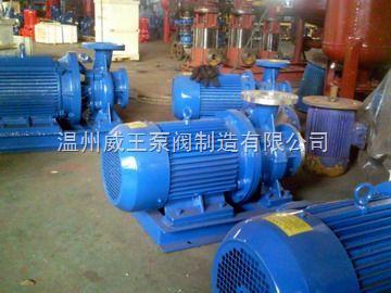 泵阀之乡管道离心泵,不锈钢材质,衬氟材质,全系列供应