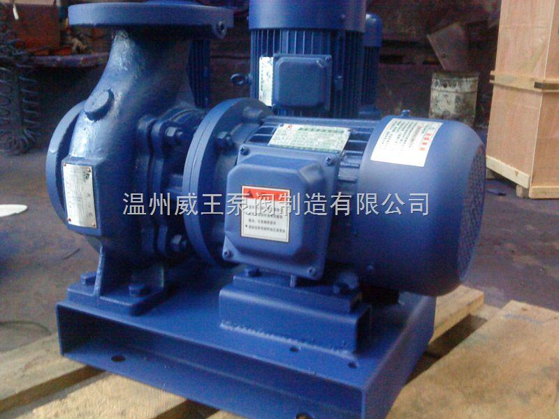 泵阀之乡管道泵专业制造商,衬氟管道泵,ISW型卧式管道离心泵