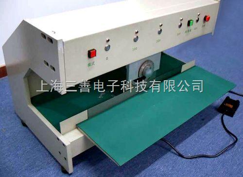 电路板自动分板机