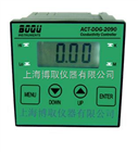 電導率/電阻率儀中文電導率儀,工業電導率儀