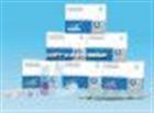 理化快速检测试剂盒-亚硝 酸盐测定试剂盒