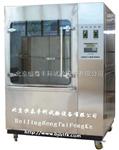 沈阳淋雨实验箱/杭州淋雨实验箱
