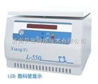 湘仪L-550(2L)台式低速大容量离心机