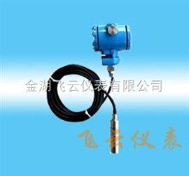 FY-500投入式缆式液位计