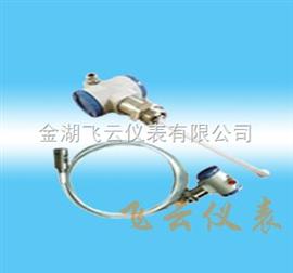 FY-600电容式液位计