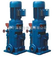 LG便拆式多级给水泵