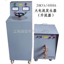 上海大电流发生器生产厂家