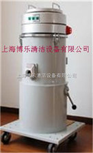 BL-402吸铝屑用工业吸尘器