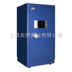 FDG-A1/D-132PJ3C电子保险柜