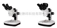 连续变倍体视显微镜