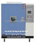 北京台式恒温恒干实验箱厂家