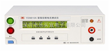 YD9810A常州扬子YD9810A程控耐压测试仪