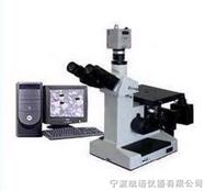 4XCE三目金相顯微鏡