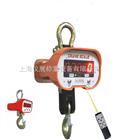 江蘇電子吊秤|2噸隔熱型耐高溫電子吊鉤秤價格