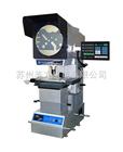 CPJ-3020DZ万濠电动升降投影仪CPJ-3020DZ