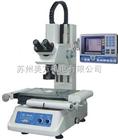 VTM-3020万濠VTM-3020工具测量显微镜