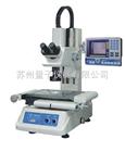 苏州工具显微镜_数字工具显微镜_万濠工具显微镜