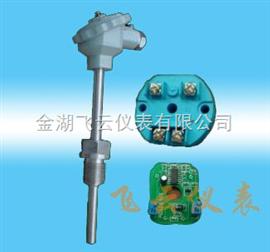 FY-SBW一體化溫度變送器