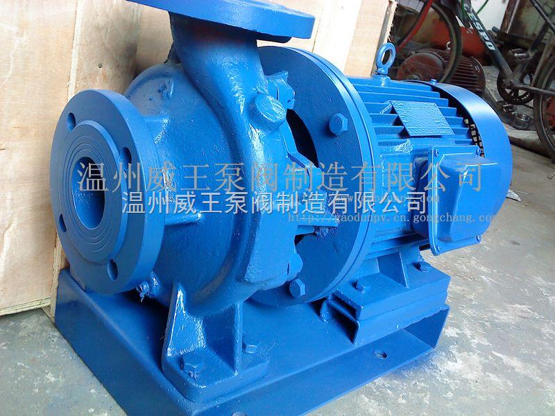 管道离心泵150-400(I)A