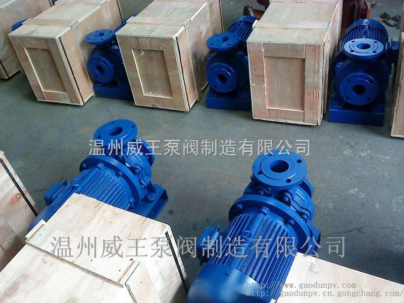 卧式管道离心泵50-250B