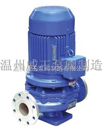 ISJ立式管道离心泵,不锈钢离心泵,管道泵厂家提供