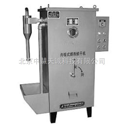 焊剂烘干机/吸入式焊剂烘箱/远红外焊剂烘干机
