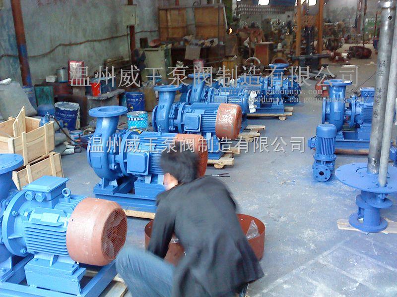 卧式管道离心泵ISWHB40-125A