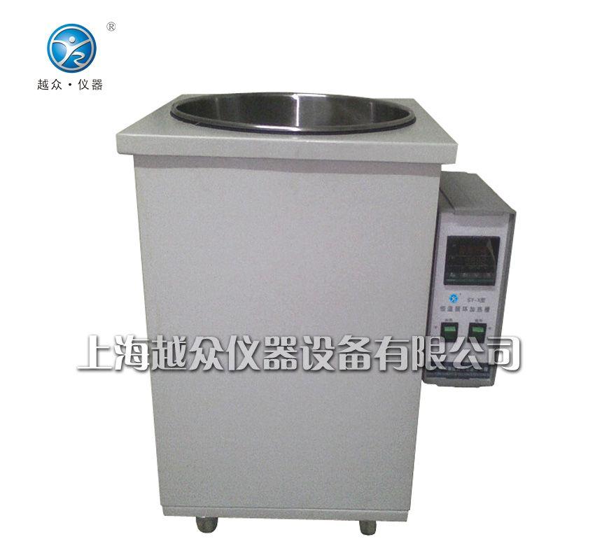油浴循环器,恒温油浴锅,GY-20L