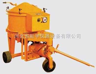 HJL-30,60型混凝土强制式搅拌机