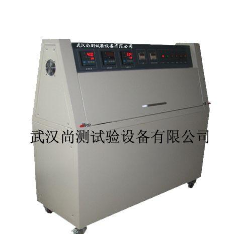 天然橡胶紫外光耐气候试验箱