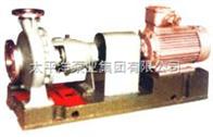 CZ50-32-160石油化工标准泵
