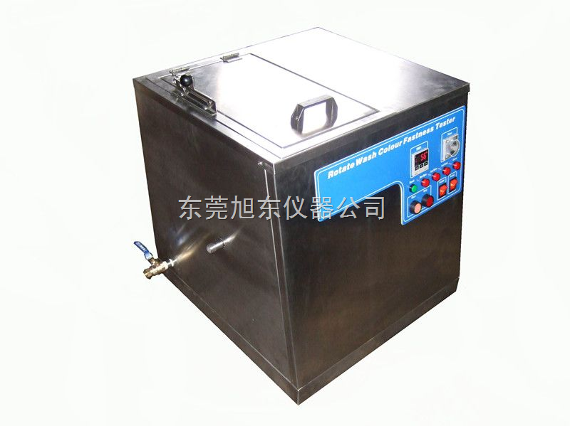 XD-C14水洗色牢度測試儀