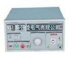 耐电压测试仪生产厂家