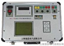 上海GKC-F高压开关动特性测试仪| GKC-F型高压开关机械特性测试