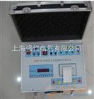 KJTC-IV开关机械特性测试仪