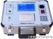 上海YHX氧化锌避雷器测试仪